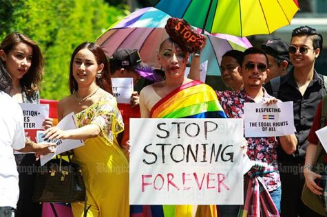Editorial: Stoned to Death for Being Gay?